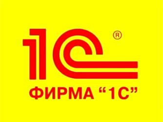 1c_arenda.png