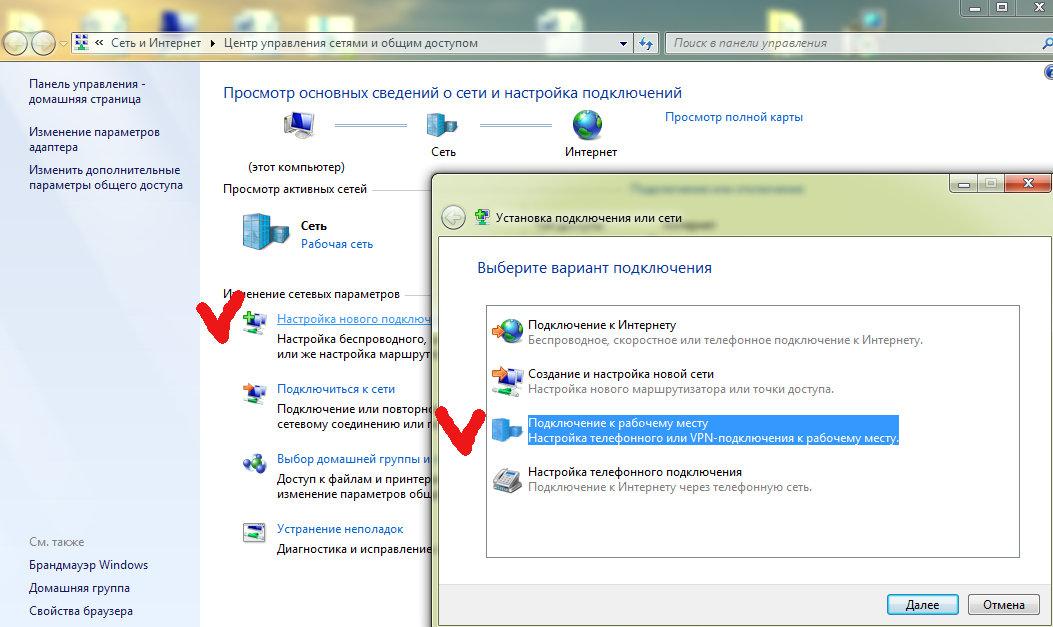 Как настроить vpn сервер windows создание сайтов dreamweaver cs3