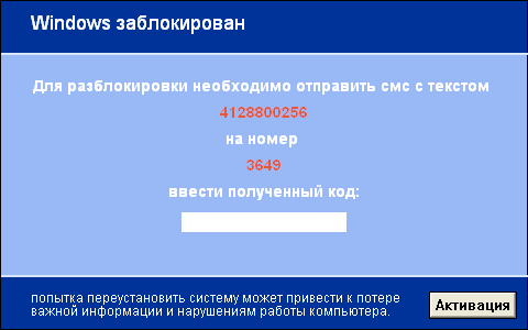 http://asadmin.ru/images/stories/win_lock.png